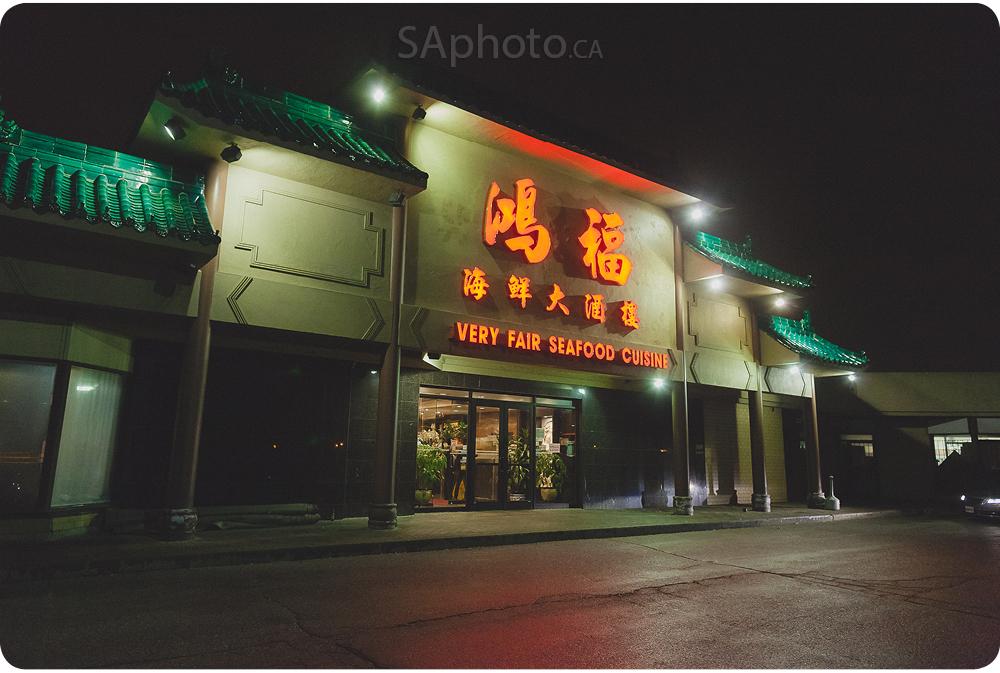 132-very-fair-seafood-cuisine-restaurant-wedding-reception